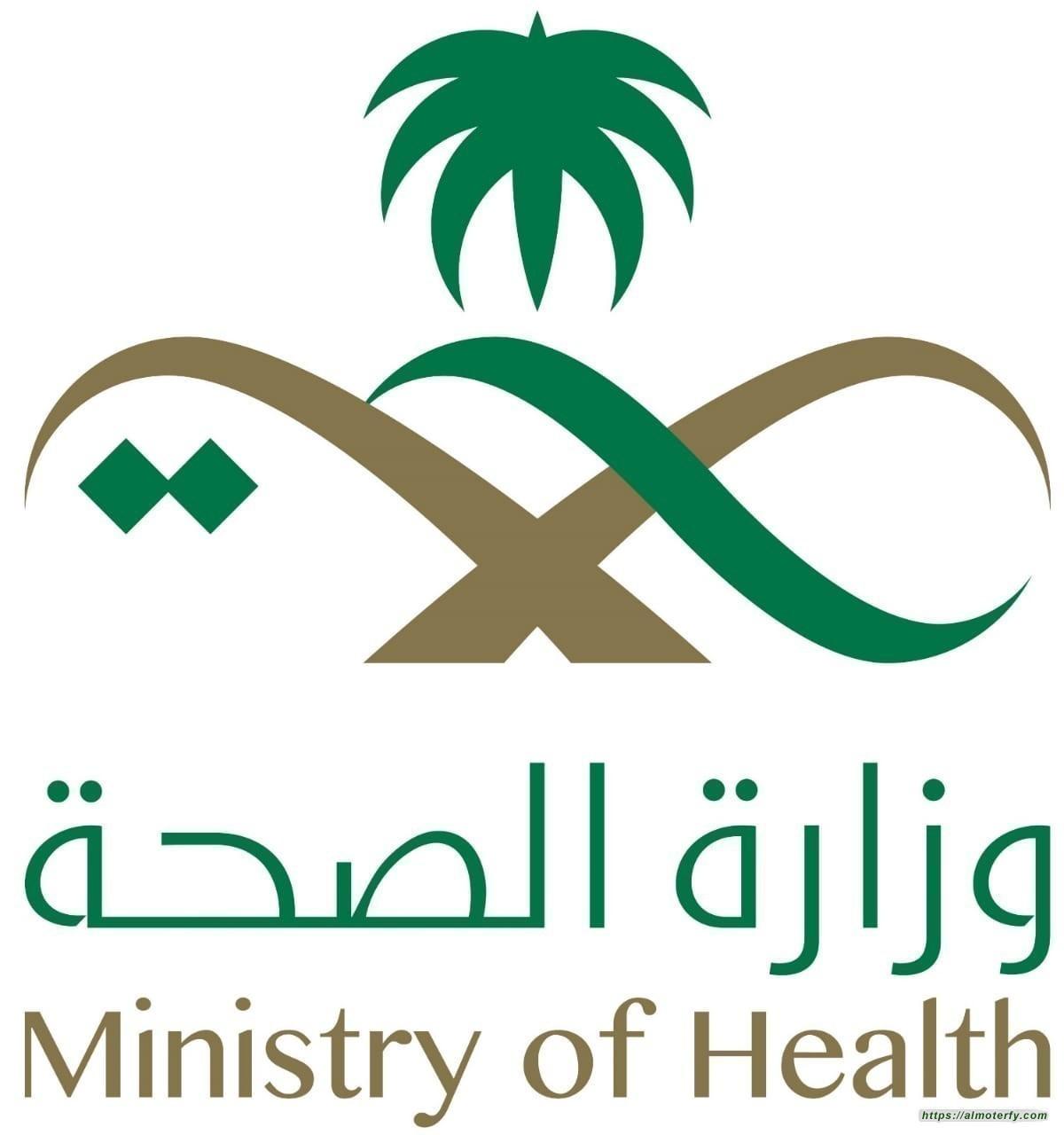 وزير الصحة يُكرم الفائزين بجائزة إحسان
