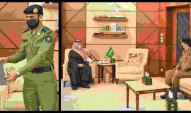 """أمير الشرقية يكرم ضابطا رفض قبول استلام """"رشوة"""""""