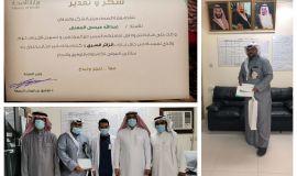 وزير الصحة يكرم الاخصائي عبدالله عيسى المعني