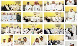 عقد قران الشاب فاضل عباس علي العبدالله تهانينا