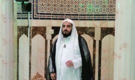 رحيل سماحة آية الله السيد محمد علي العلي السلمان
