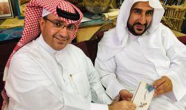 الكاتب الأستاذ عادل القرين يهدي سماحة العلامة اية الله السيد ابا عدنان آخر اصدارته