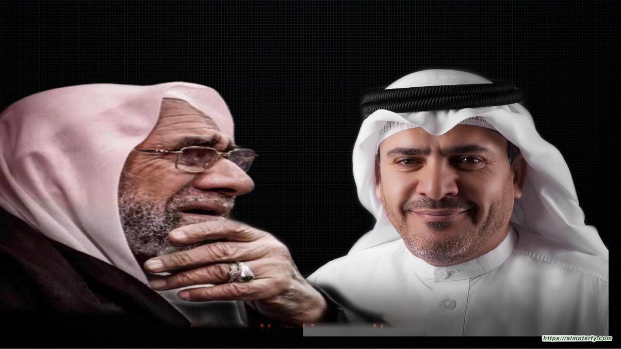 زعيم الحوزة وأمير المنبر الحسيني