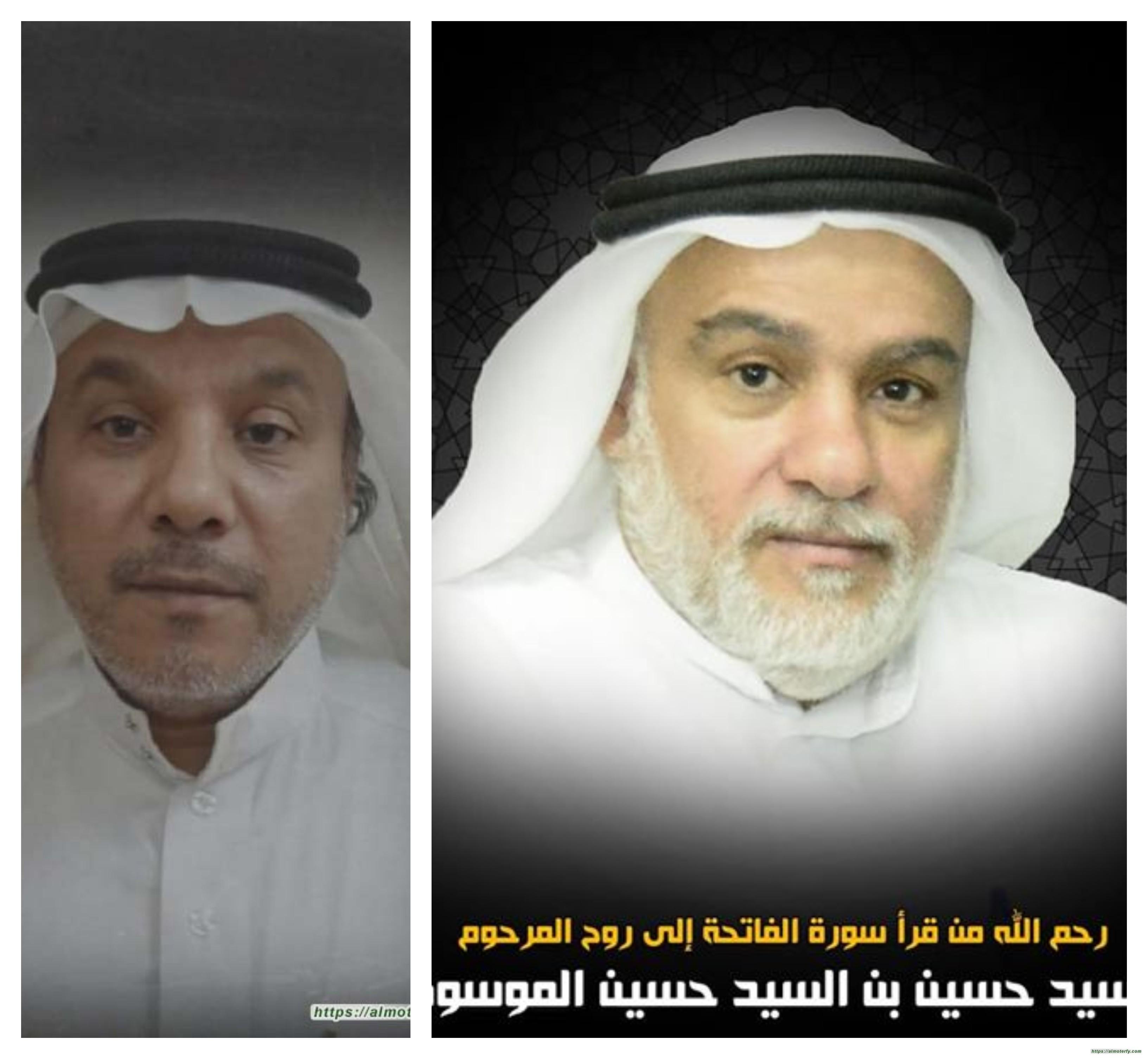 تأريخ وفاة ابن العم السيد النجيب والفقيد الغالي السيد حسين بن السيد حسين الموسوي