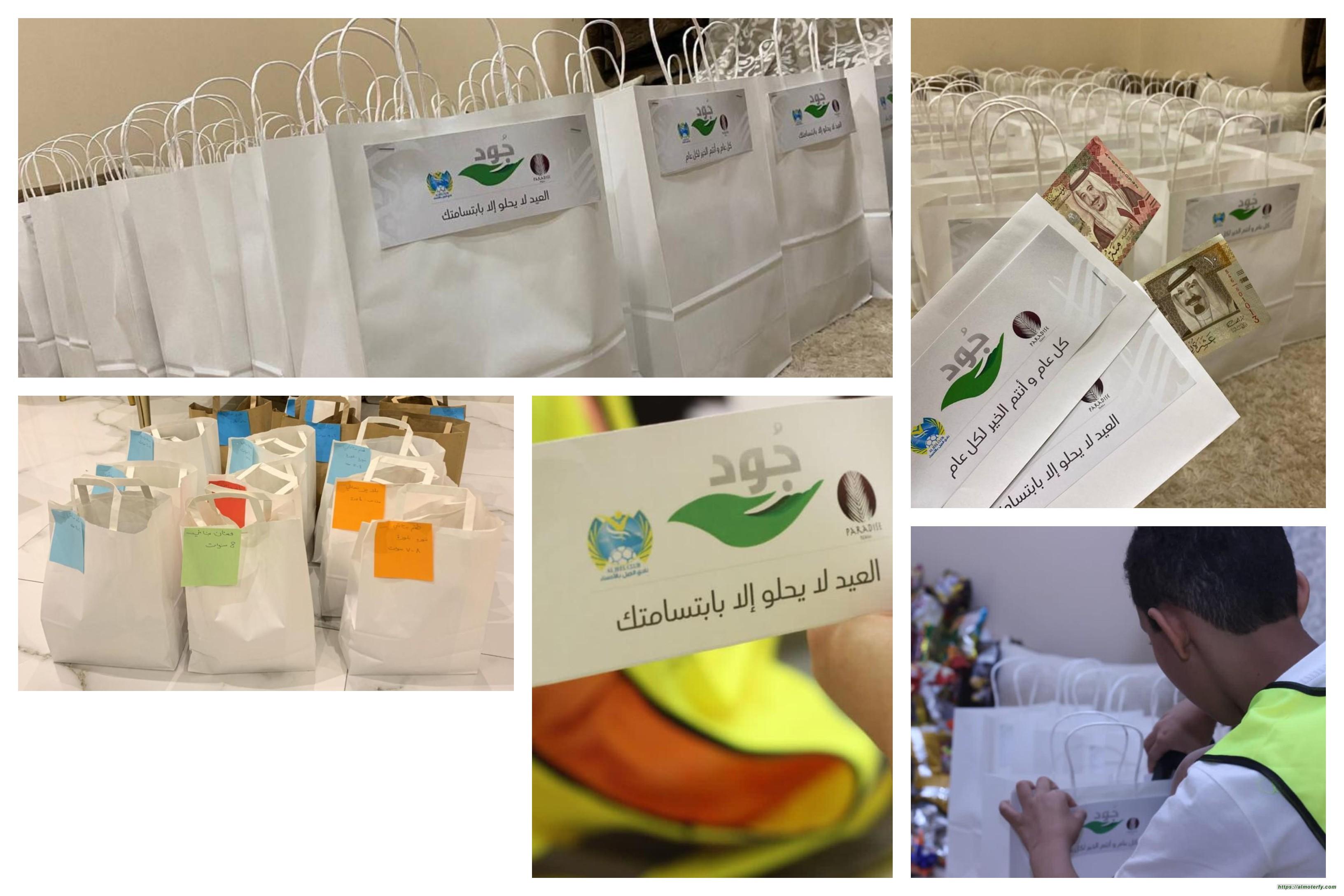 المسئولية الاجتماعية بنادي الجيل تشارك في تقديم كسوة العيد للأسر المتعففة