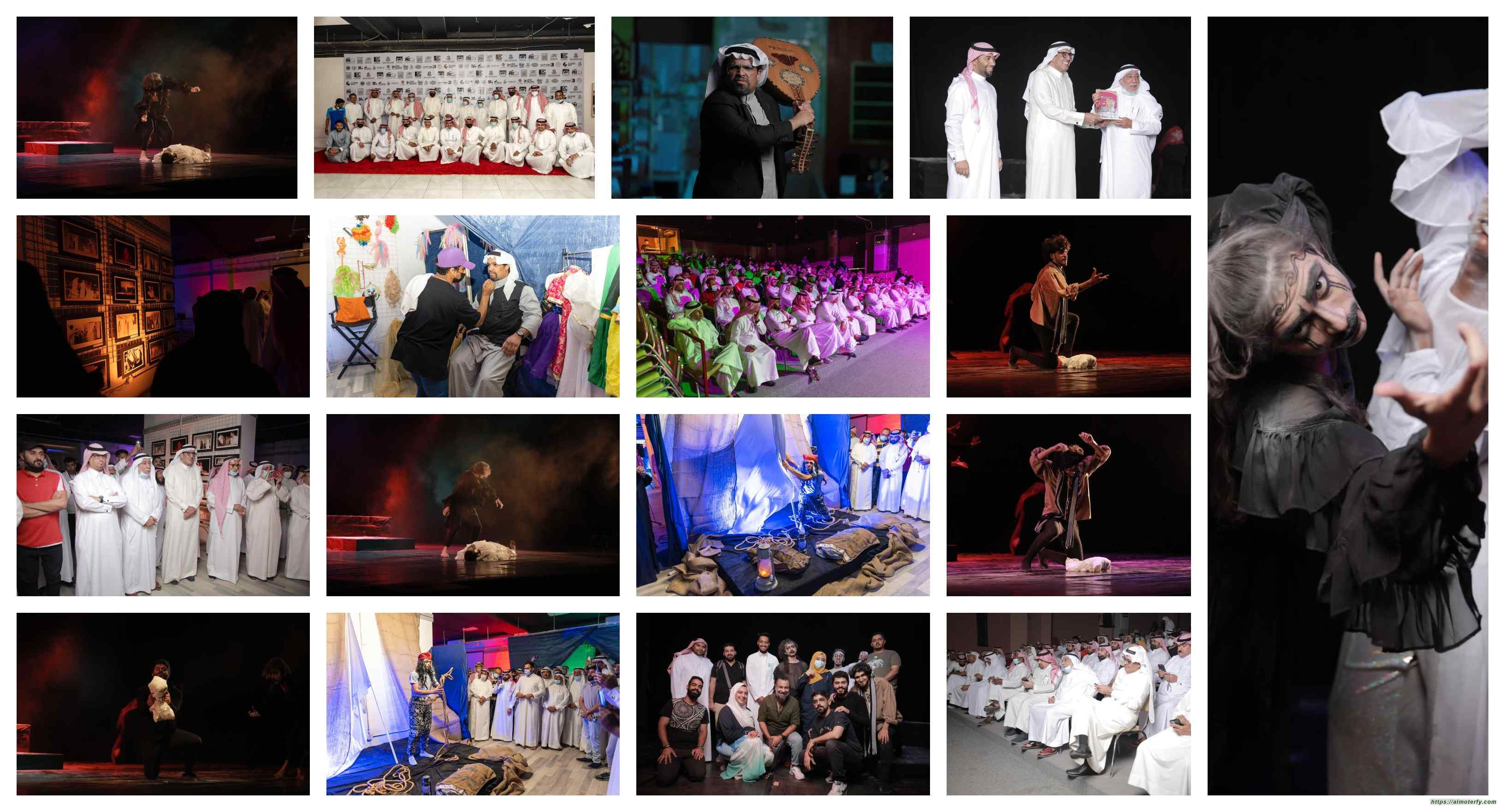 وسط حضور من المسرحيين والمهتمين ( رقصة الموت ) و انطلاق ( بيت المسرح ) بثقافة وفنون الأحساء