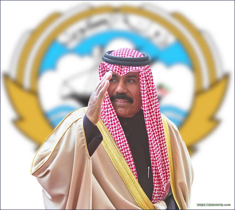 بمناسبة العيد الوطني الكويتي   جمعية أبناء الخليج.. ترفع التهنئة للأمير نواف الصباح