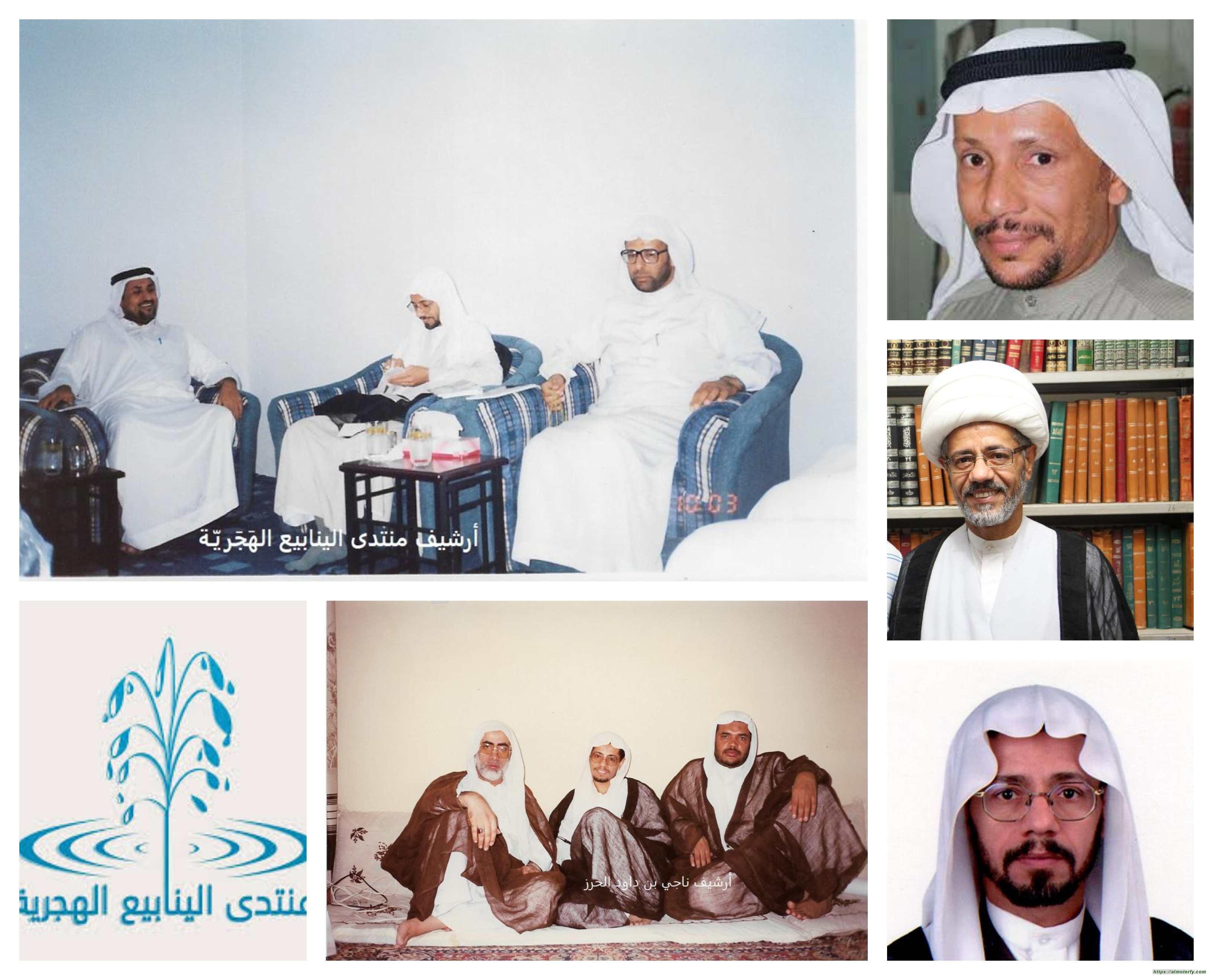 من كتاب ( حكاية الينابيع )حكايةالعلامةالشيخ محمد بن جابر الجاسم