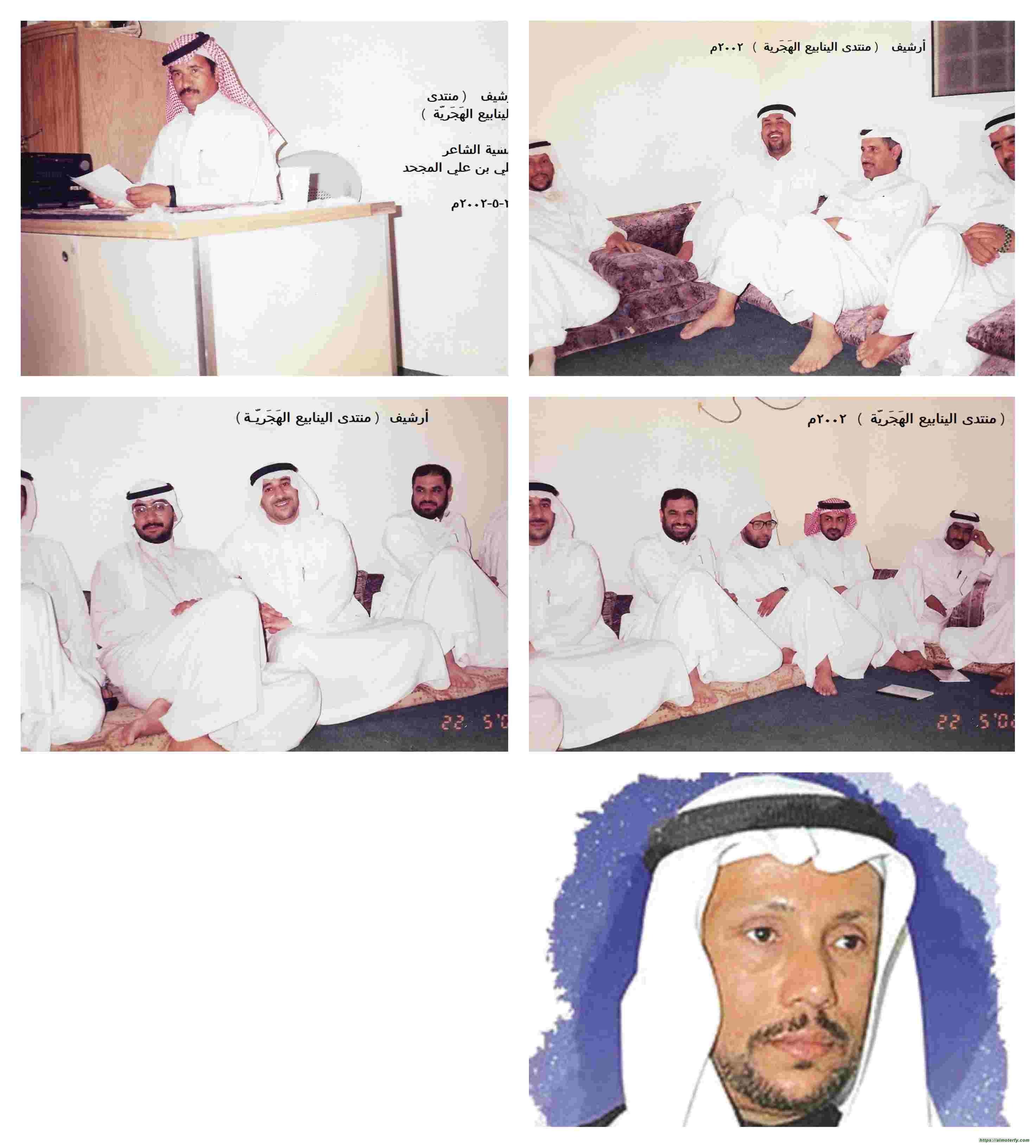 من شعرائنا الظرفاء .. المهندس علي بن علي المجحد
