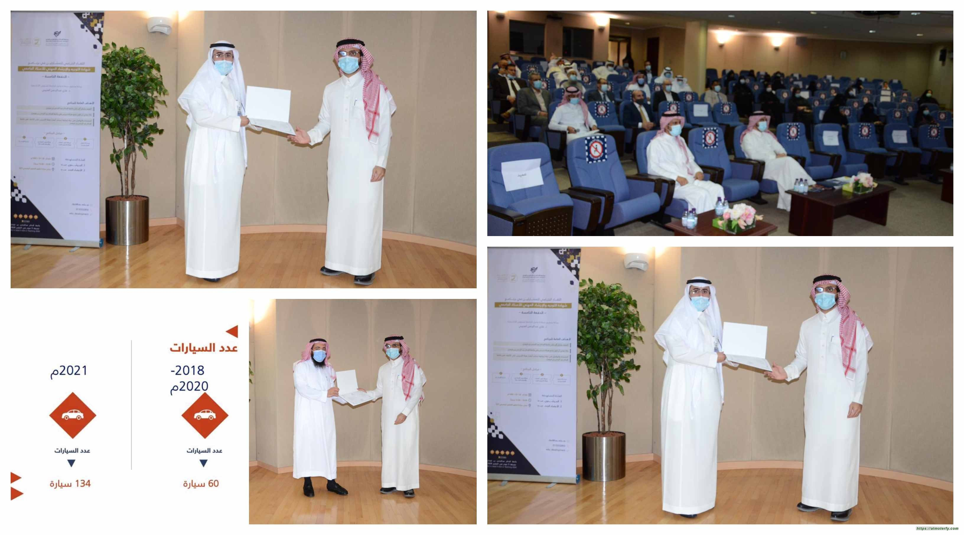 تطوير التعليم الجامعي بجامعة الإمام عبد الرحمن بن فيصل تدشن معمل التعليم والتعلم الجامعي