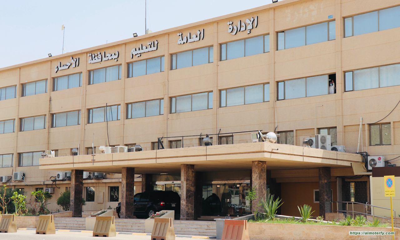 """وزارة التعليم ممثلةً في الإدارة العامة للإعلام والاتصال تشكر جهود """" إعلام """" تعليم الأحساء"""