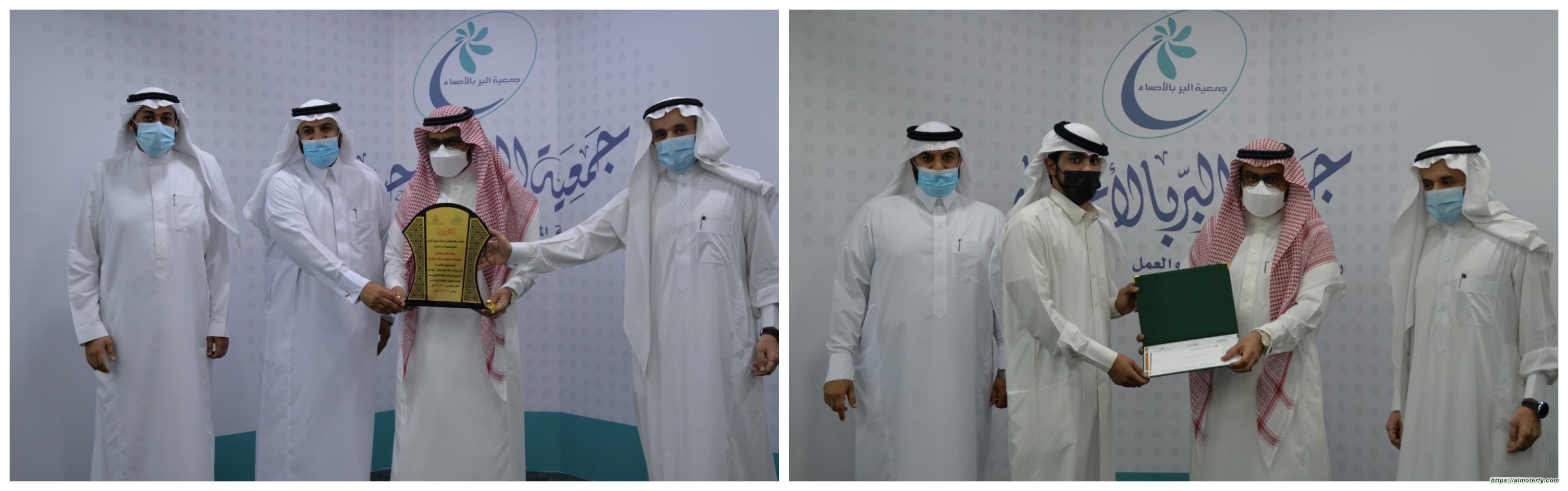 الجعفري يكرم الأيتام المتميزين في ختام مبادرة رحلة لغة جمعية البر بالاحساء