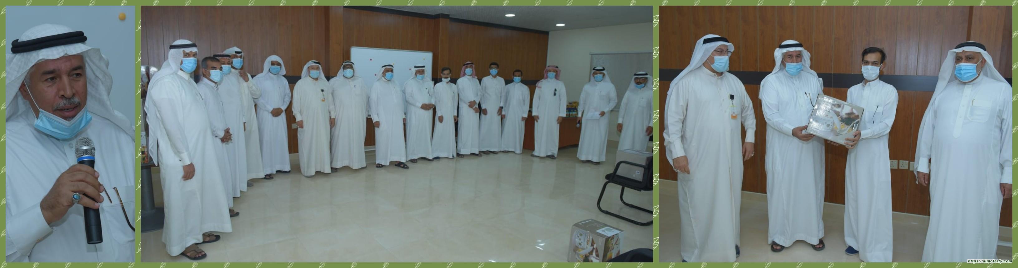 جمعية البر بالاحساء مركز حي الملك فهد