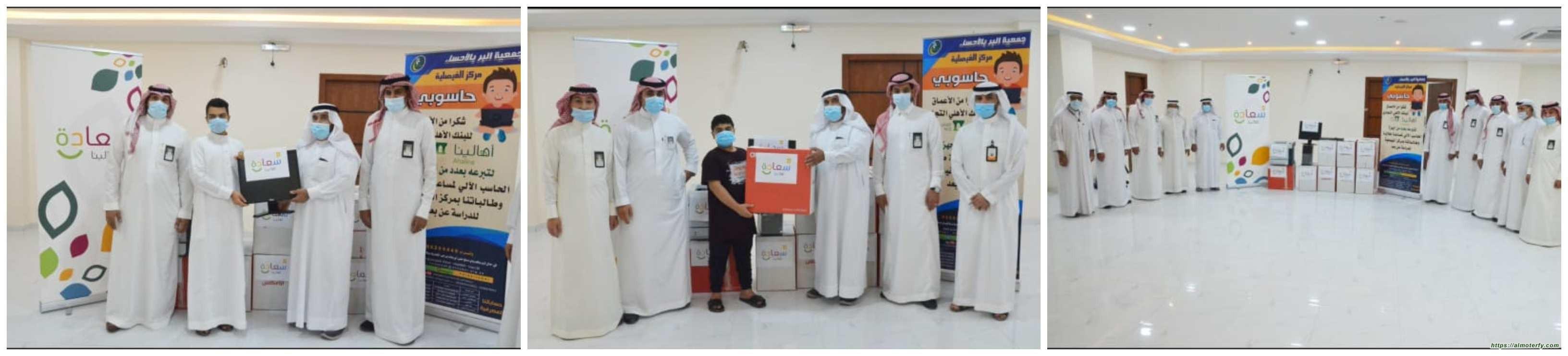البنك الأهلي يدعم برنامج حاسوبي ببر الفيصلية