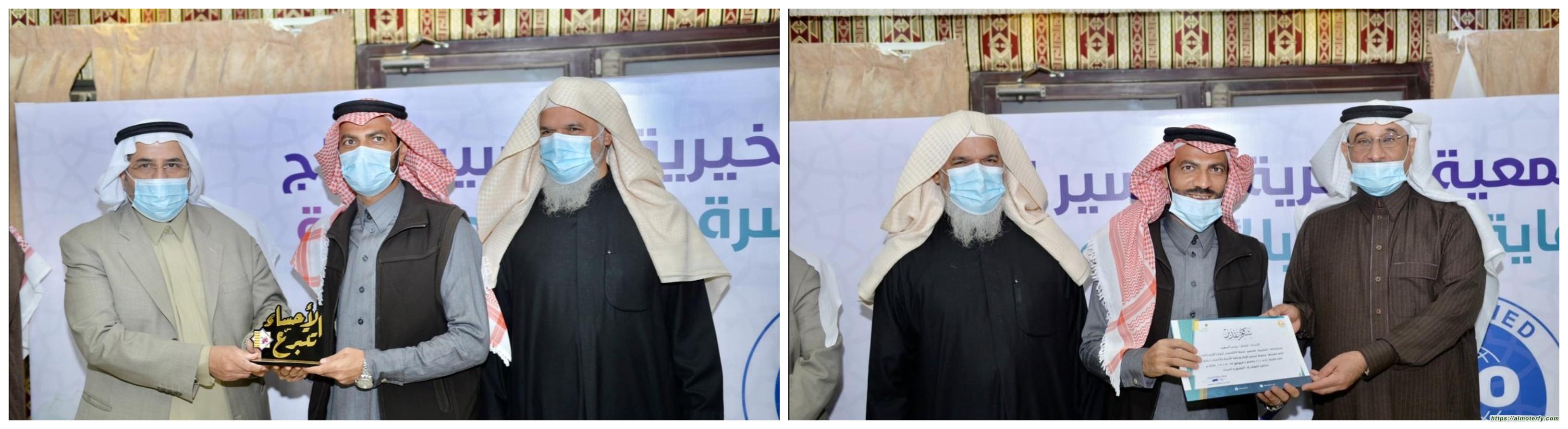 جمعية رعاية تكرم مستشفى مدينة العيون