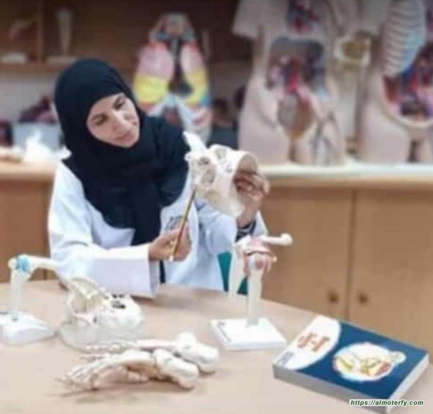 تدشين كتاب (علم الأعضاء) للدكتورة بدرية الرحبية