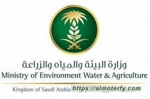 """""""البيئة"""" تؤكد عدم صدور قرار بفرض رسوم على استهلاك مياه الآبار في المزارع"""