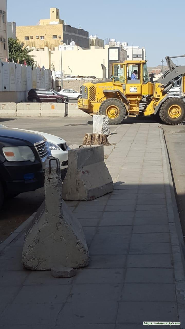 إزالة 95 حاجز خرساني بشوارع وطرقات مكة المكرمة