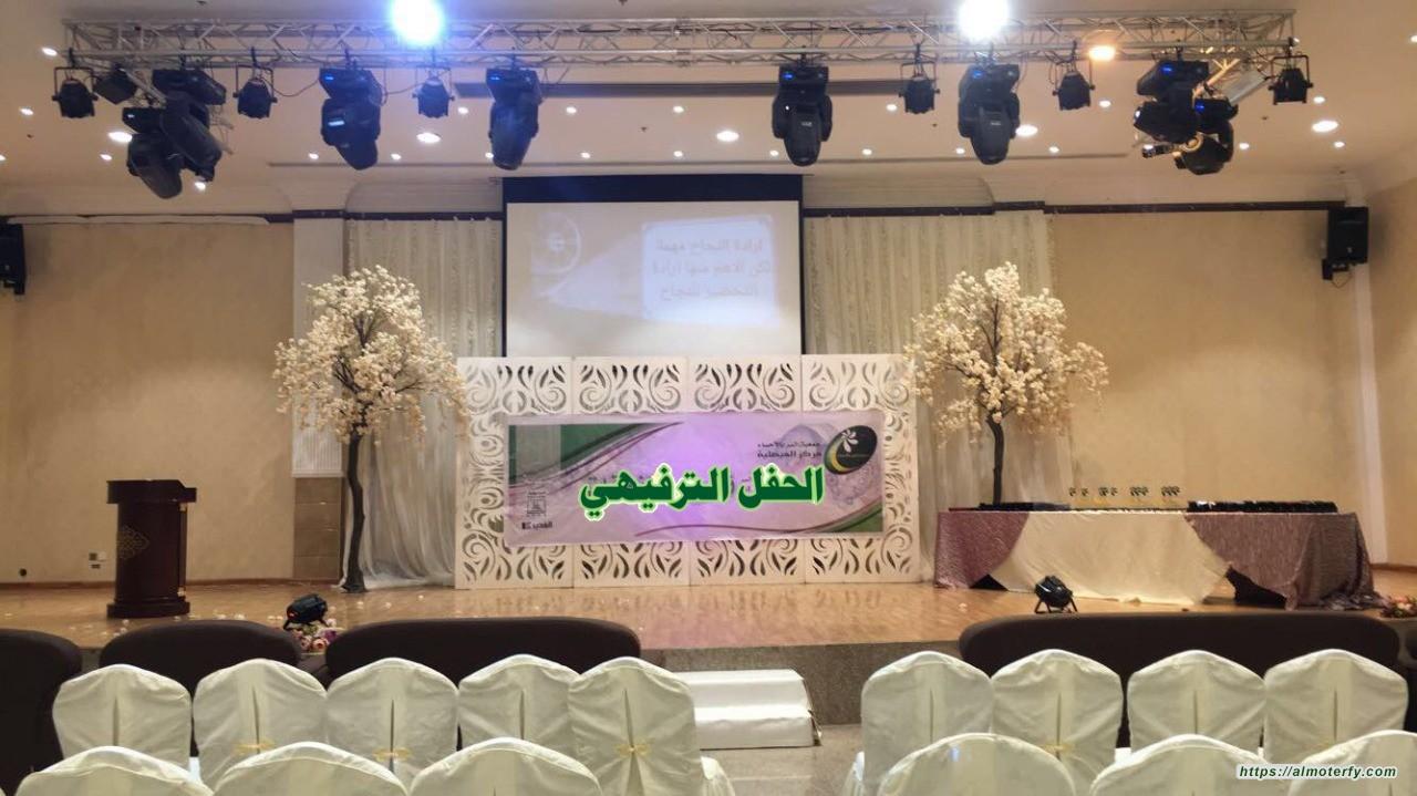 حفل ترفيهي لطالبات بر الفيصلية بالهفوف