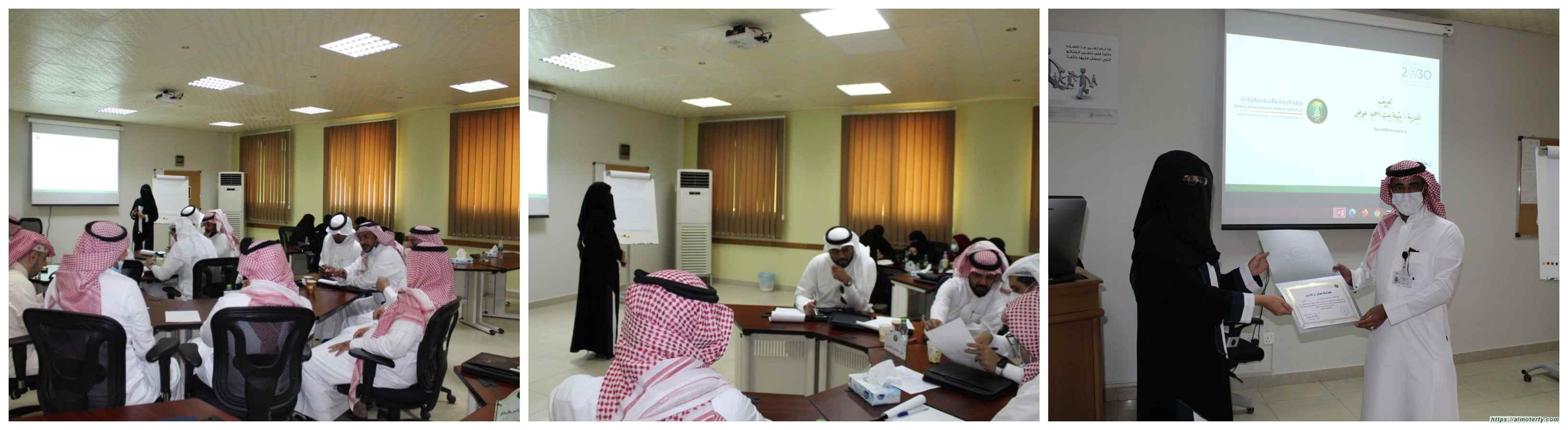 وزارة البيئة والمياة والزراعة تستعرض ورشتها التدريبية في مركز التدريب الزراعي بالرياض بقيادة نسائية