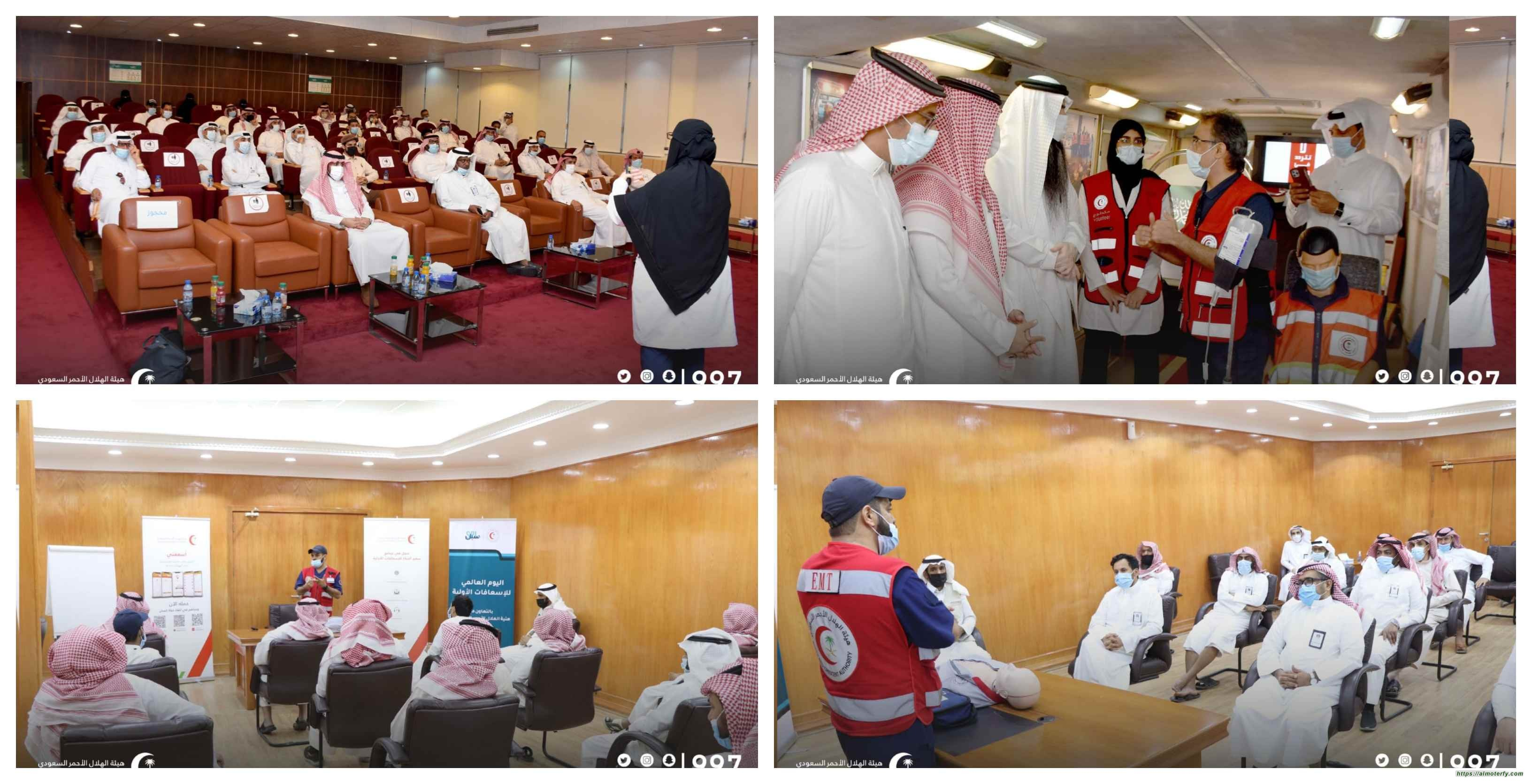 """الهلال الأحمر بالشرقية يؤهّل منسوبي البريد السعودي """"سبل"""" على الإسعافات الأولية"""