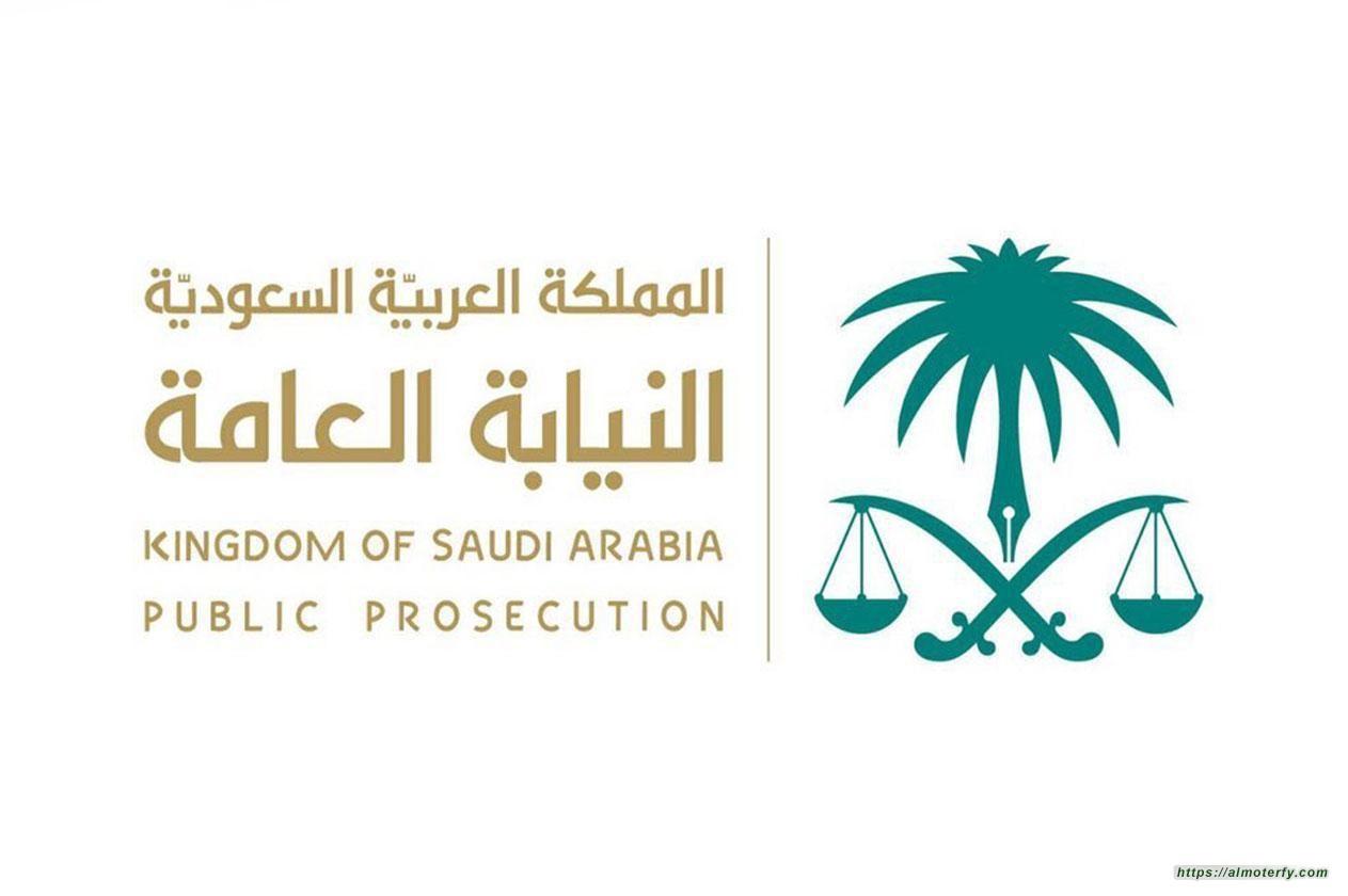تعيين المرأة على سلك القضائي لأعضاء النيابة العامة يأتي تعزيزاً لمكانتها وحضورها في خدمة الوطن لدى القيادة الرشيدة.
