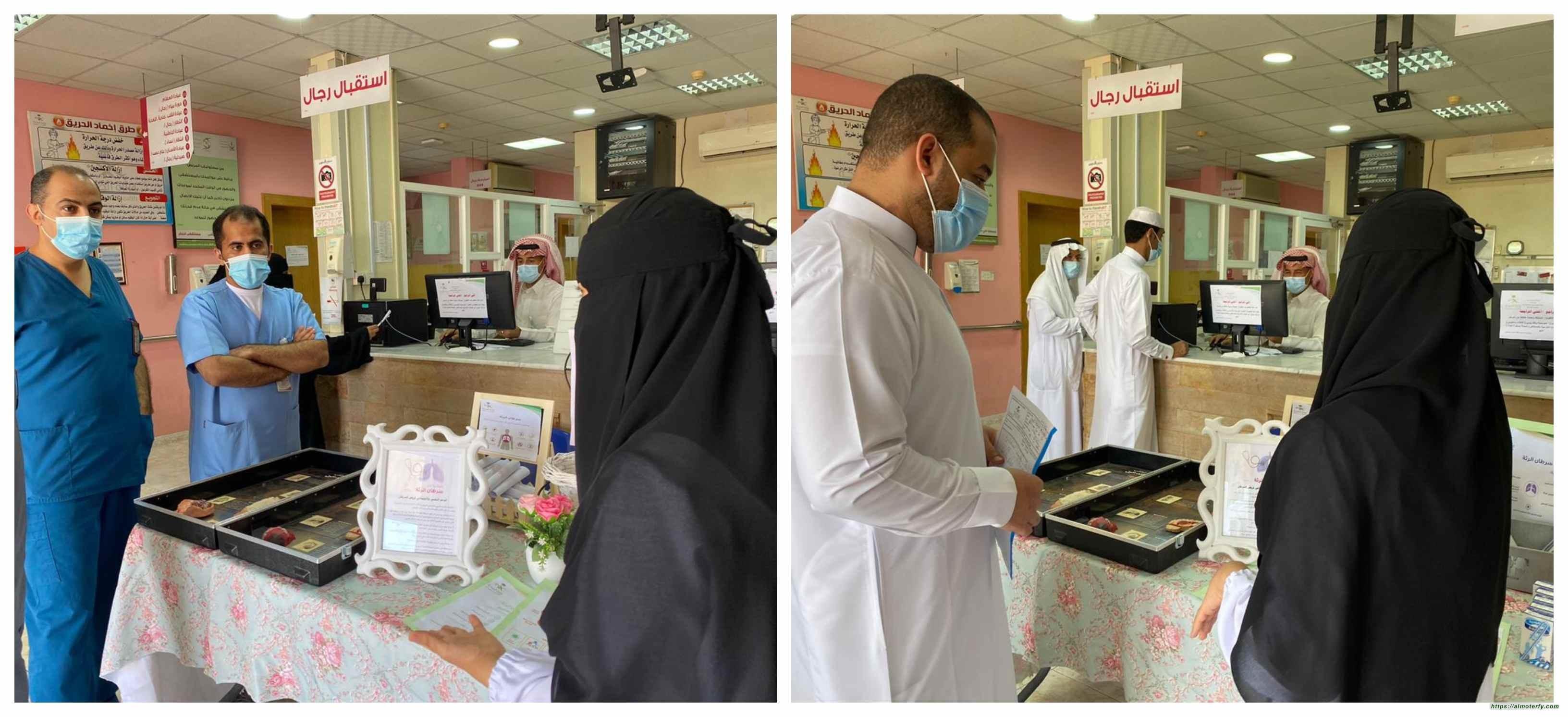 معرض سرطان الرئة في مستشفى الجفر العام