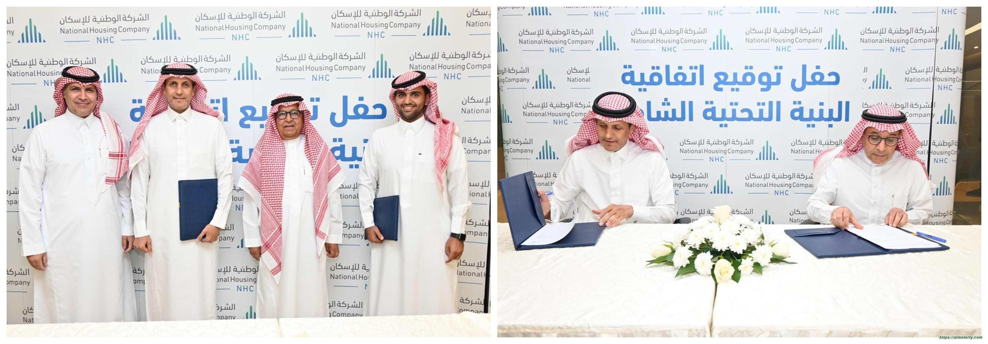 """بقيمة تجاوزت 755 مليون ريال """"الوطنية للإسكان"""" توقع اتفاقيتان لتنفيذ البنية التحتية لمشروعين جديدين بالرياض"""