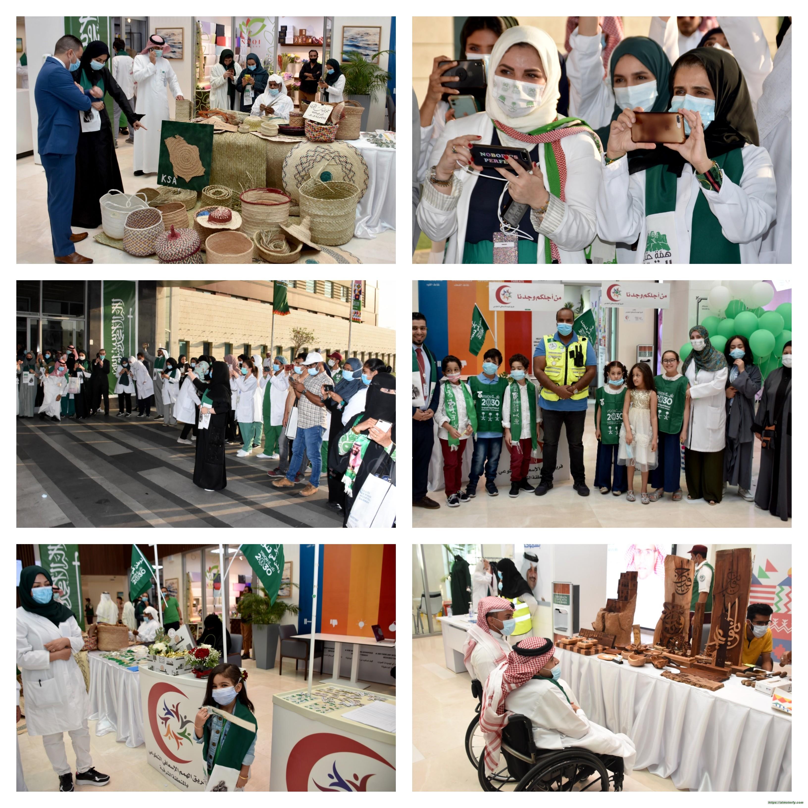 85 متطوع ومتطوعة يشاركون احتفالات السعودي الالماني باليوم الوطني الـ 90