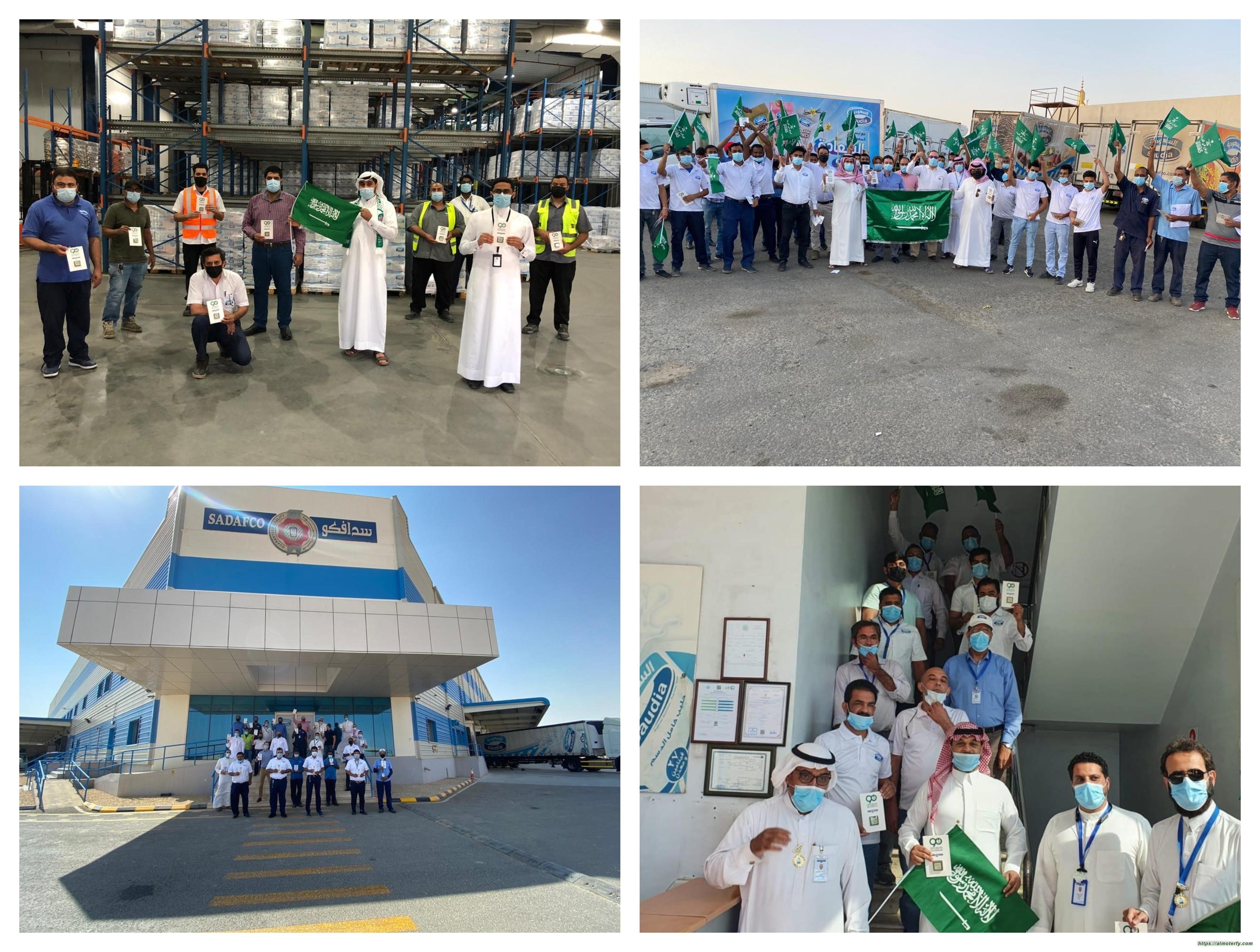سدافكو تحتفل باليوم الوطني التسعين للمملكة العربية السعودية