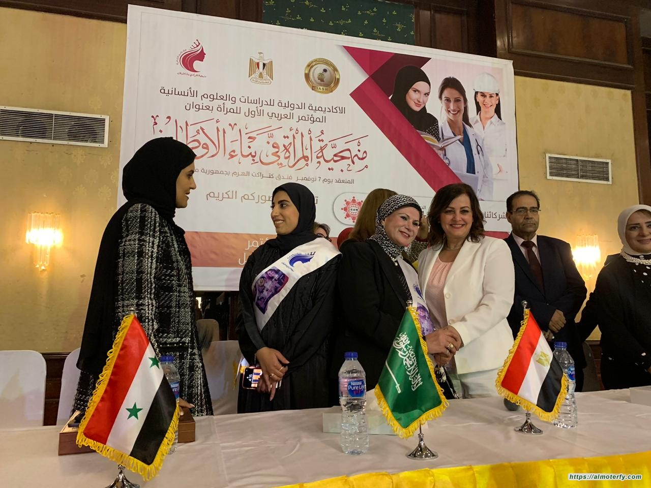 """المهندسة الشيماء  الشايب بين """"الجندر"""" و تكريمها  اول سعودية بمؤتمر المرأة"""