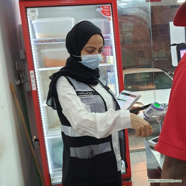 الصحة البحرينية : حملات تفتيشية شملت 210 مطعمًا ومقهى ومخالفة 28 منها