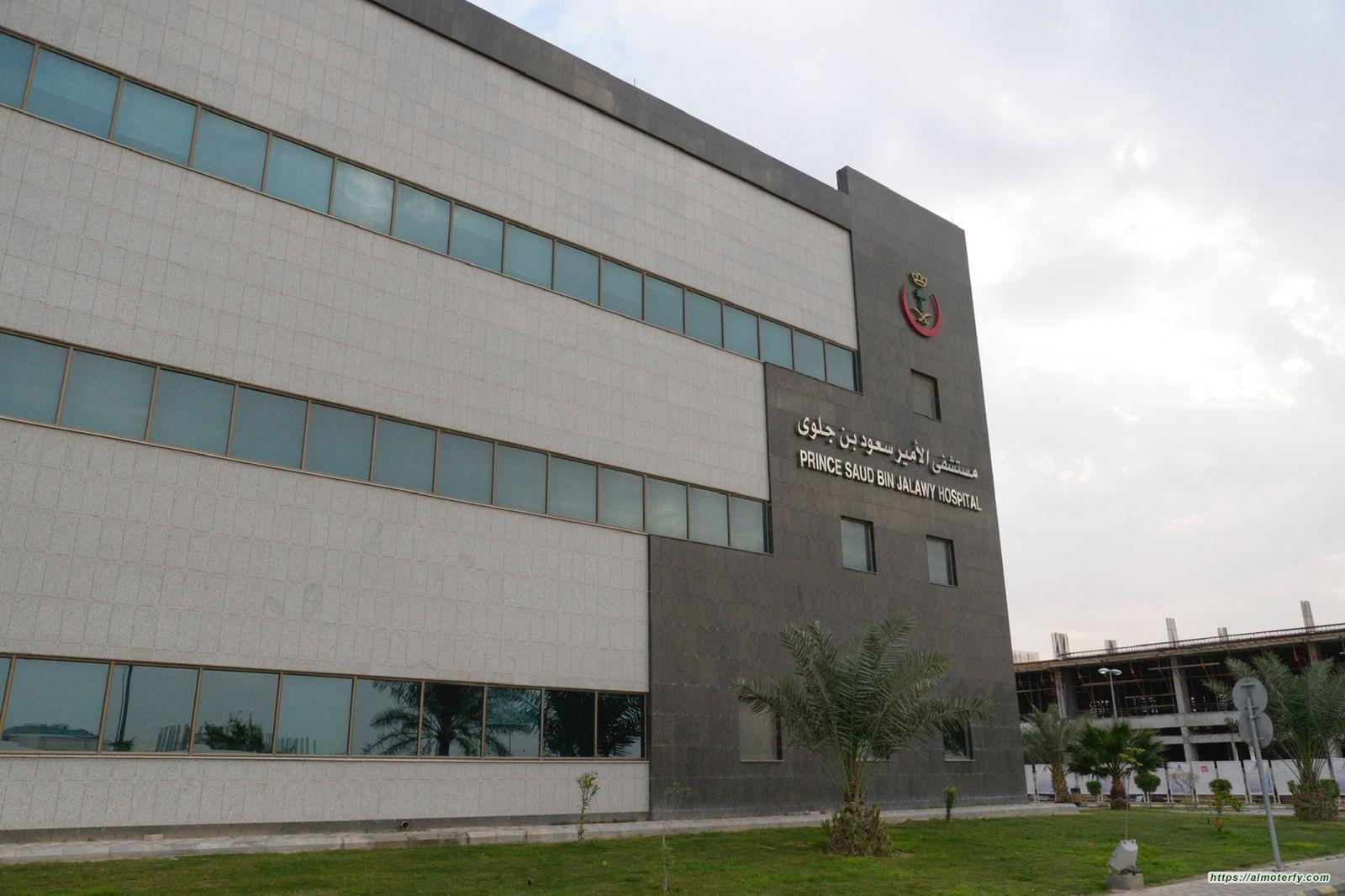 """إجراء أكثر من """"1000"""" ألف عملية جراحية في مستشفى الأمير سعود بن جلوي بالأحساء"""