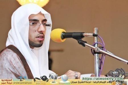 الشيخ امجد الاحمد :قراءة في حوارات المصلحين .