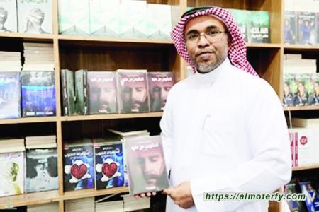 الجاسم: أصبحت شاعراً بالصدفة وروائياً بالقراءة -«كتاب الرياض».. التوقيع على المنصة لا يكفي