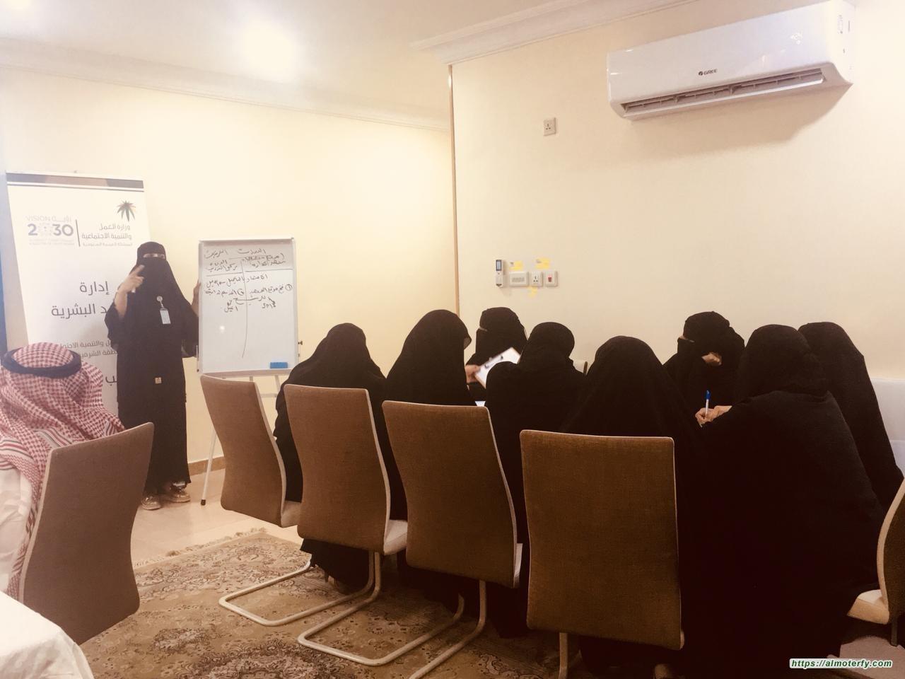 حماية الأحساء تشرح لموظفيها تفصيلياً عن خدمة نظام الموارد