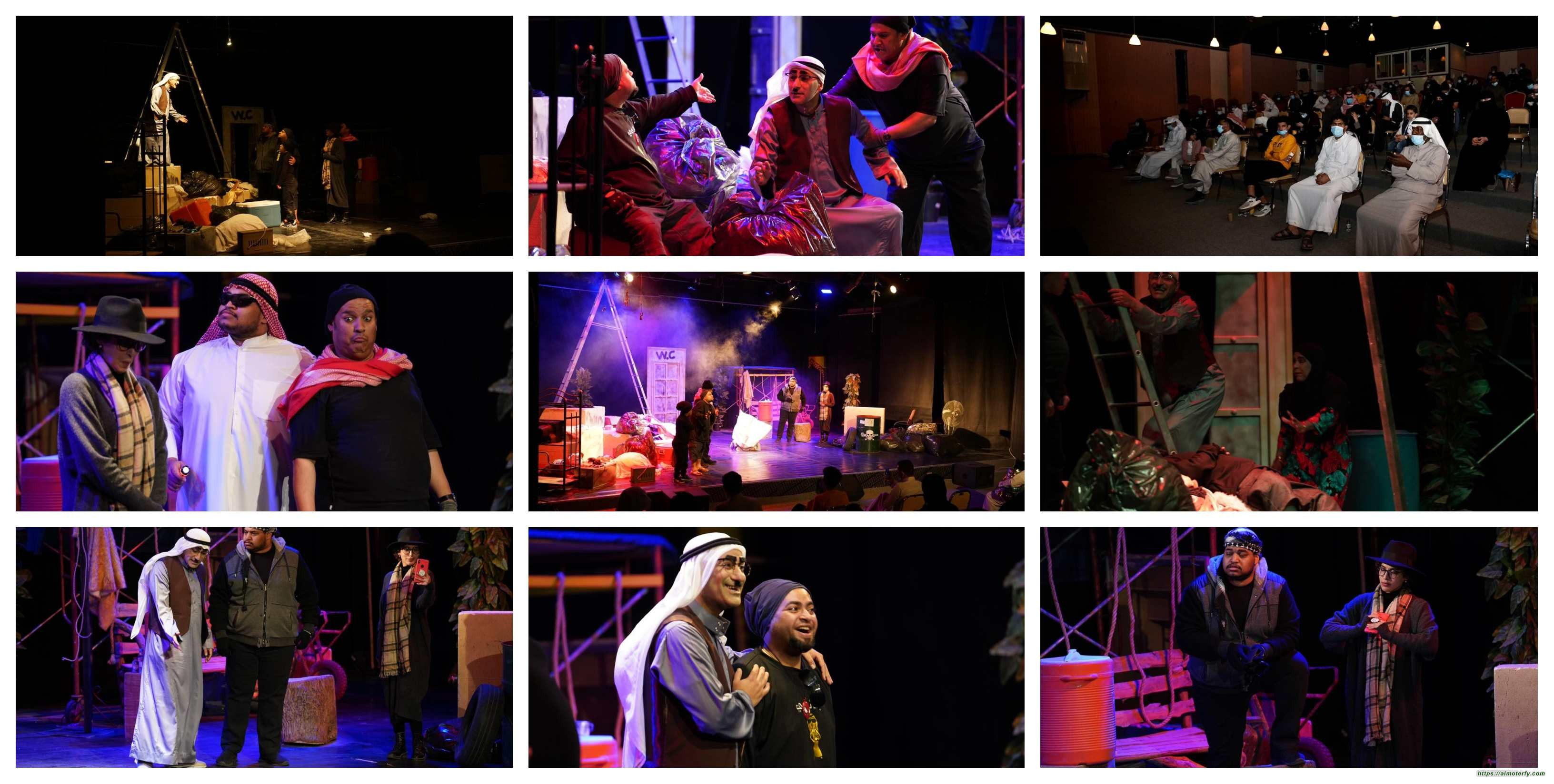 (طاخ طيخ) تمتع جمهور المسرح في أول عروضها على مسرح ثقافة وفنون الأحساء