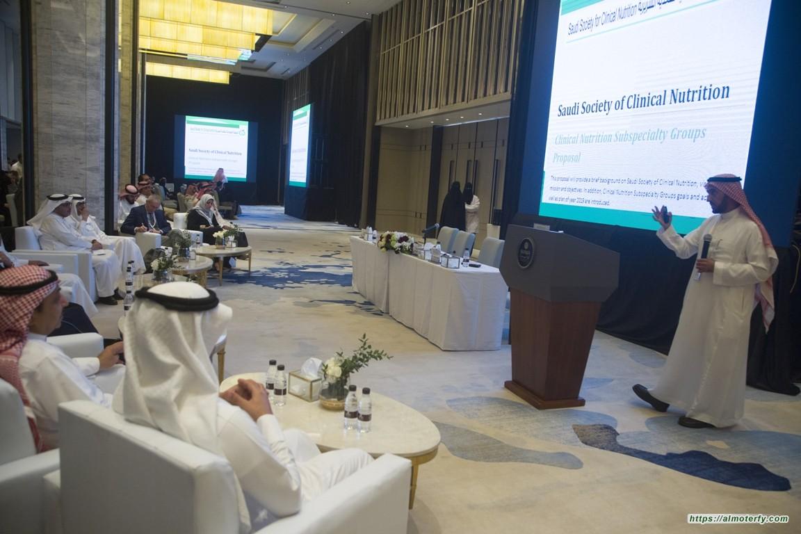 الجمعية السعودية للتغذية السريرية تقيم مؤتمرها الدولي الأول
