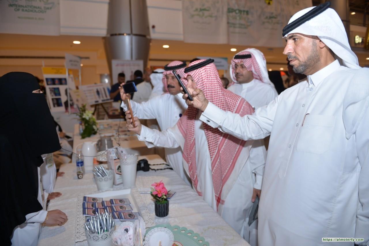 ٧ الآلاف زائر في اليوم الختامي لليوم العالمي للأشعة ٢٠١٩م .