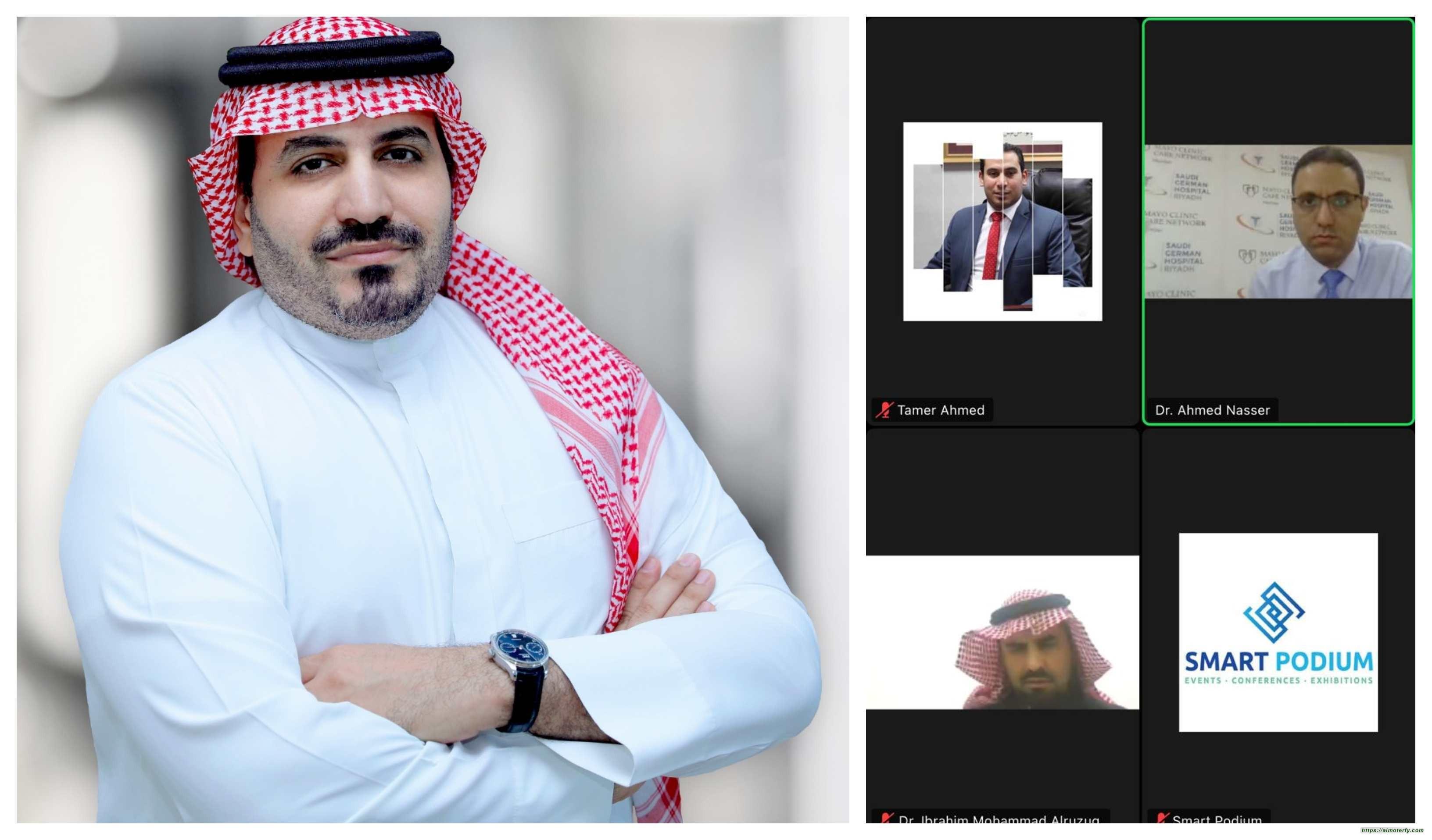 نظم المستشفى السعودي الالماني بالرياض المؤتمر السنوي الخامس للامراض الباطنة
