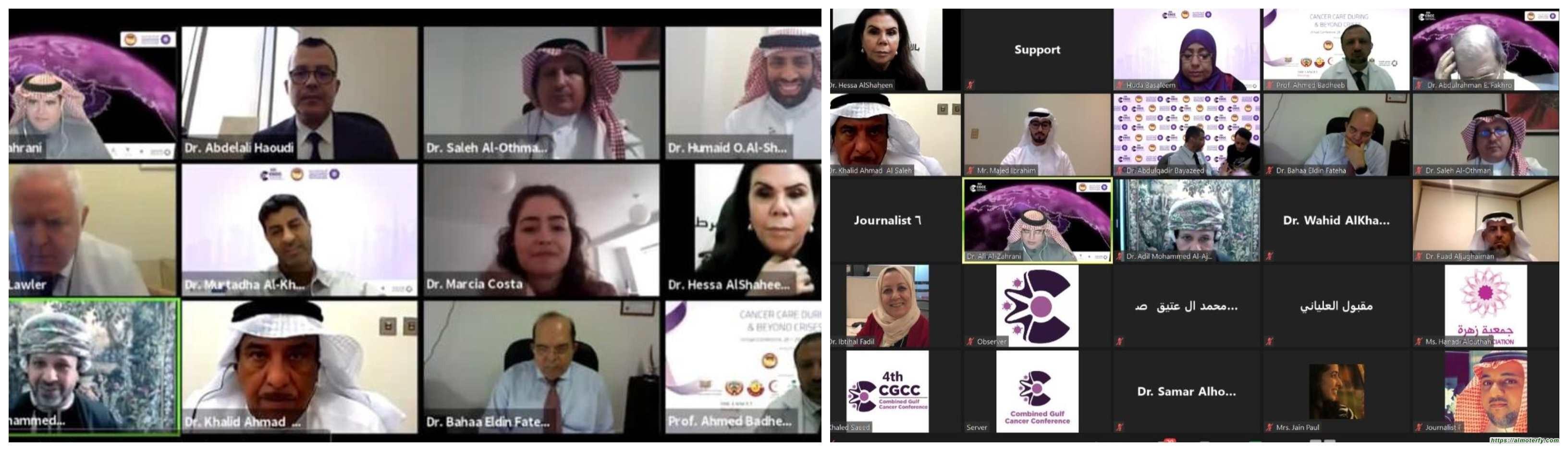 المؤتمر الخليجي المشترك الرابع للسرطان حول رعاية مرضى السرطان خلال وبعد الكوارث يختتم أعماله ويصدر بيانه الختامي