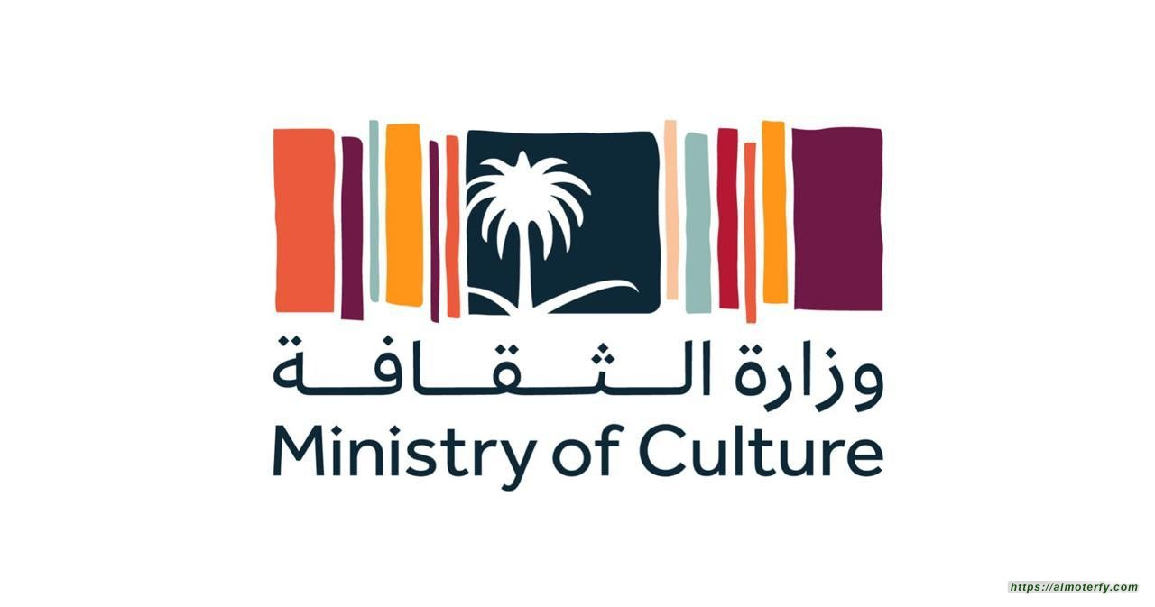 إطلاق اسم الأمير محمد بن سلمان على دار القلم للخط العربي وتحويله لمركز عالمي