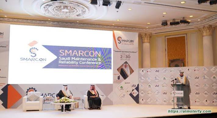 """تحت شعار """"الصيانة والاعتمادية نحو الامتياز التشغيلي""""  الأمير سعود بن نايف يفتتح فعاليات المؤتمر السعودي الأول للصيانة والاعتمادية"""