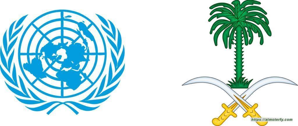 المملكة تنظم بالشراكة مع الأمم المتحدة مؤتمر المانحين الافتراضي لليمن 2020 غداً