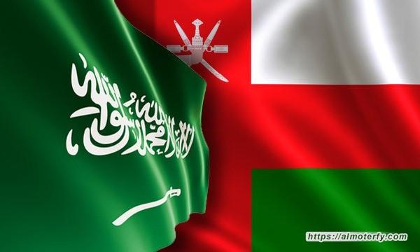 شراكة اقتصادية متكاملة بين سلطنة عُمان والسعودية .. ووفد من الرياض في مسقط لتعزيز الاستثمارات