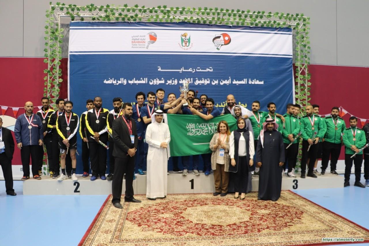 الأهلي بطلاً لبطولة أندية غرب آسيا الثالثة لكرة الطاولة بالمنامة