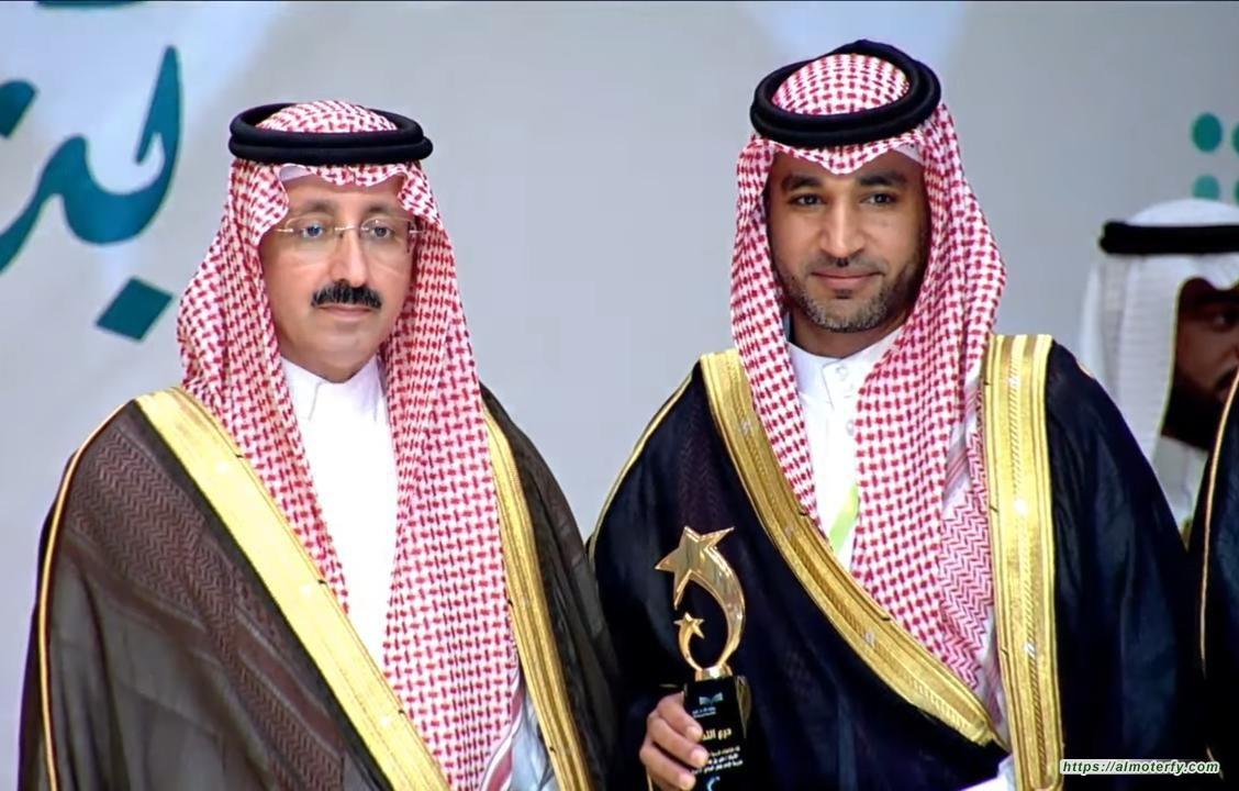 محافظ الأحساء الأمير بدر بن جلوي يُكرم الشرفا في حفل الموسى للتميز التعليمي