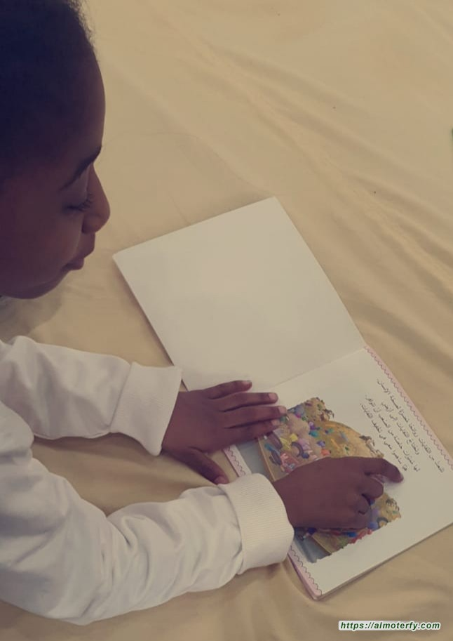 برنامج الأطفال والبيئة بحضانة الدمام