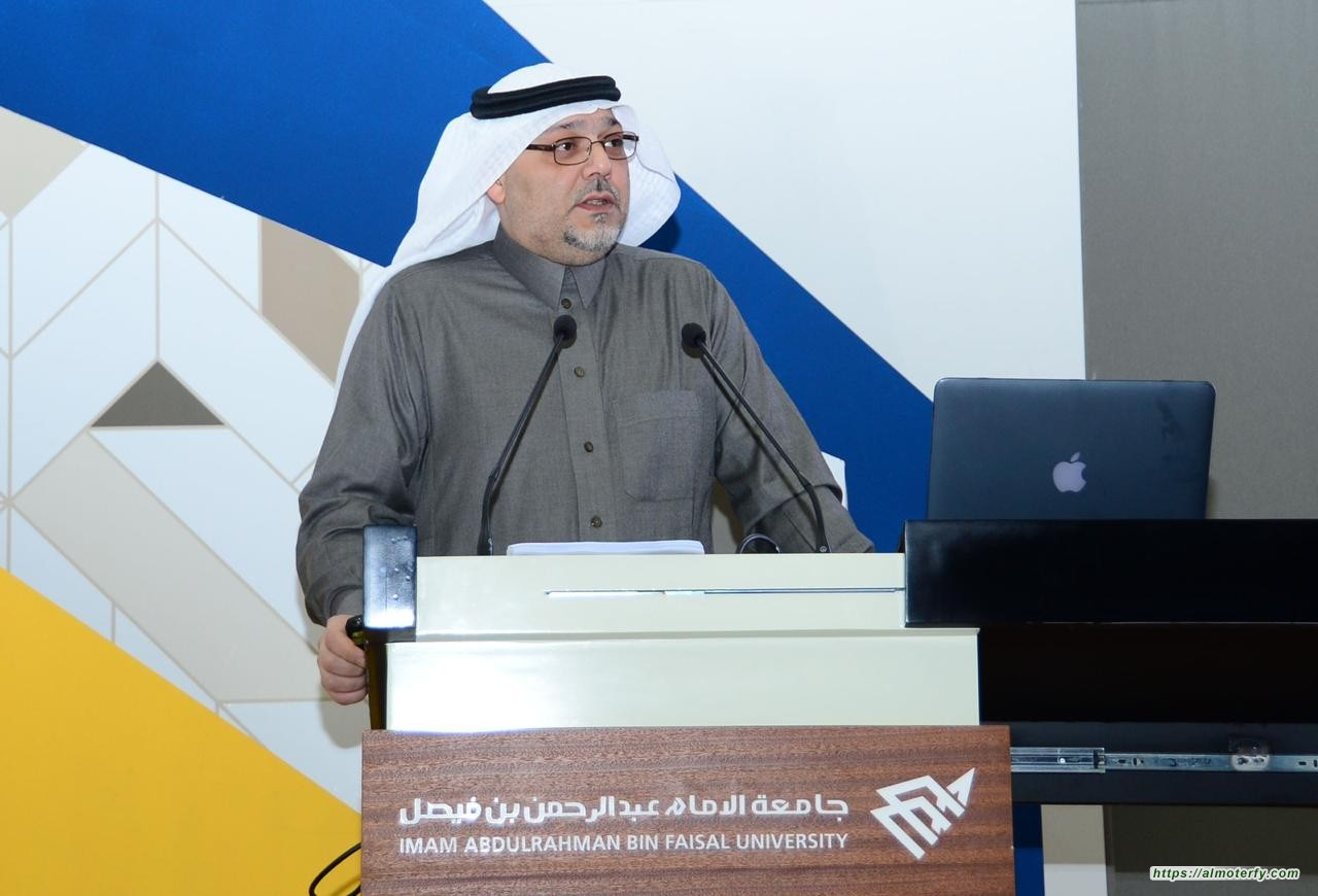 وزارة التعليم وهيئة الاعتماد الأكاديمي تستعرضان التقرير الختامي لجودة التعليم بجامعة الإمام عبد الرحمن بن فيصل