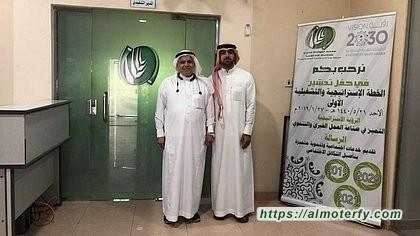 همسات الثقافي يوقع عقد شراكه مع جمعية المواساة الخيريه بالاحساء